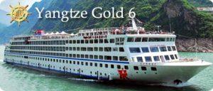 yangtze-gold6-cruise-ship
